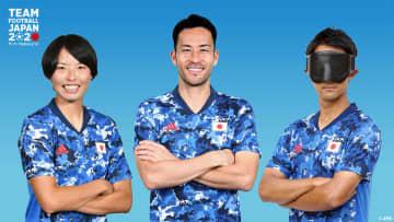 サッカーのユニホーム統一 五輪男女、パラの日本代表 画像1
