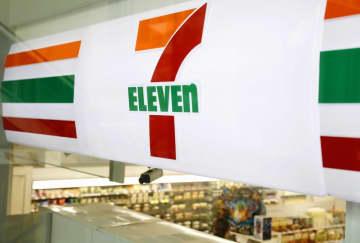 セブン&アイ、世界5万店目標 海外市場開拓に注力 画像1