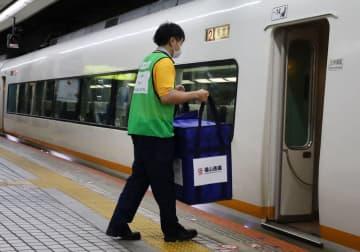 近鉄特急「荷物も運びます!」 名古屋―大阪間、コロナ減収補う 画像1