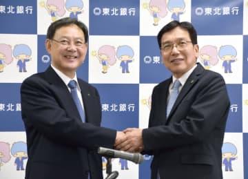 フィデアと東北銀が統合 来年10月、経営基盤強化の狙い 画像1
