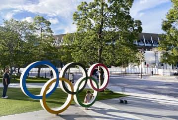 IOC、抗議規制を緩和 五輪で選手入場時など容認 画像1