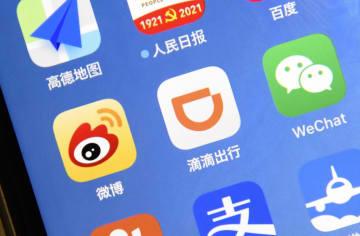 中国、配車のディディ処分 「個人情報違法に収集」 画像1