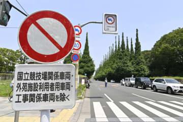 五輪パラ期間、郵便物に遅れ 東京宛て、9道県も 画像1