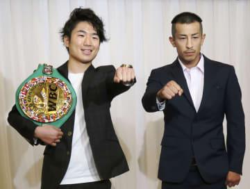 WBC、寺地が9度目の防衛戦 ボクシング、9月に矢吹と 画像1