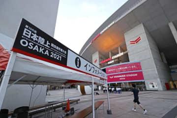 迷惑撮影ホットラインに通報複数 陸上日本選手権 画像1