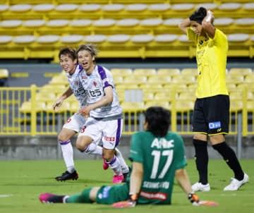 J2の京都、長崎がJ1勢破る サッカー天皇杯3回戦 画像1