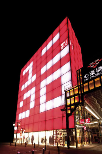 ユニクロ、心斎橋店閉店へ コロナ禍による訪日客減で 画像1