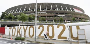 東京五輪、1都3県は無観客開催 緊急宣言再発令で転換 画像1