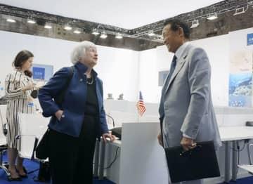 G20財務相会議が開幕 コロナ禍の格差是正へ協調 画像1