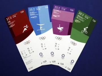 五輪チケット再抽選を公表 宮城サッカーや福島の野球 画像1