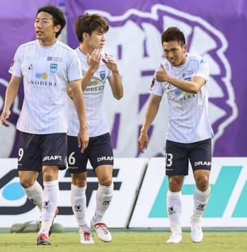 J1、横浜FCが今季2勝目 FC東京は4連勝 画像1