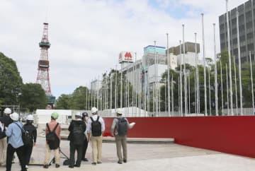 マラソン競歩拠点の施設公開 札幌の大通公園、組織委 画像1