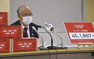 五輪中止署名、45万人に 宇都宮氏「大義失われた」 画像1