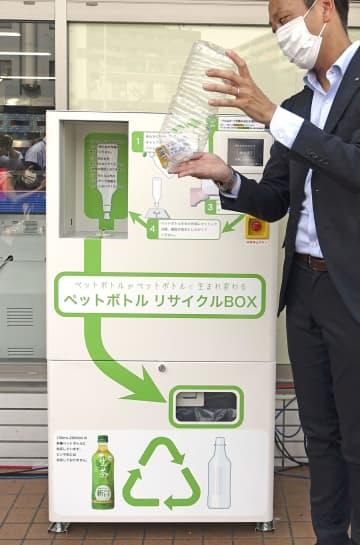キリン、空のペットボトルを選別 装置開発、リサイクル促進 画像1