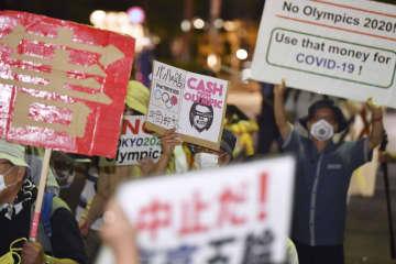「平和の祭典は欺瞞」デモで訴え 選手村周辺で市民団体 画像1