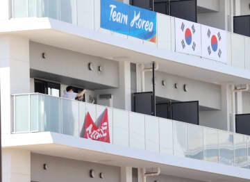 韓国、五輪選手村の応援幕を撤去 李舜臣将軍にちなむ標語 画像1