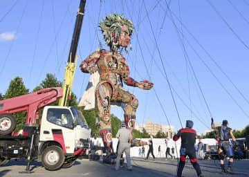東北復興五輪、巨大人形踊る 新宿御苑で公式イベント 画像1