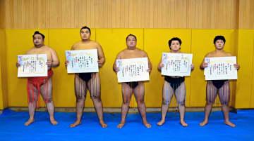 名古屋場所、水戸龍が十両優勝 序二段は長内が決定戦制す 画像1