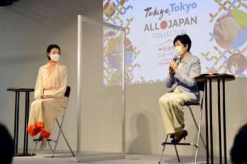 東京の魅力を世界へ、発信拠点 五輪に向け都が開設 画像1