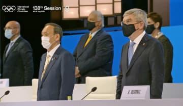 バッハ会長「世界が日本を称賛」 IOC総会、開会に首相も 画像1