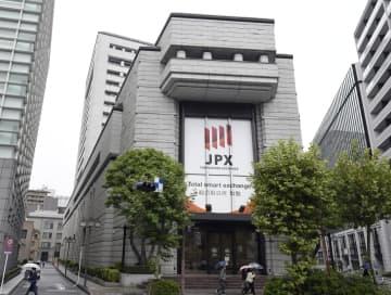 東証5日続落、264円銭安 世界経済の回復遅れ懸念 画像1