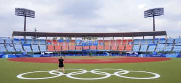 東京五輪、21日競技開始 福島ソフトボール無観客で 画像1