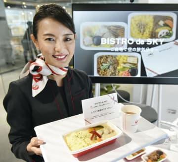 日航もネットで機内食発売 第1弾、家庭向けに改良 画像1