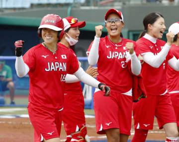 東京五輪、あす夜開幕 ソフト日本が2連勝 画像1