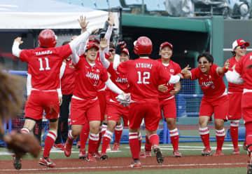 日本、延長戦を制し2連勝 ソフトボール・22日 画像1