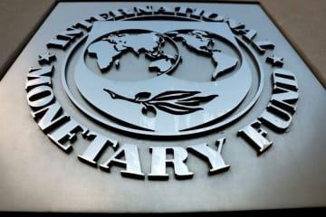 米22年後半にも利上げ必要 IMF、物価上昇加速で 画像1