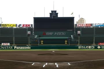 松商学園が37度目の出場 高校野球地方大会 画像1