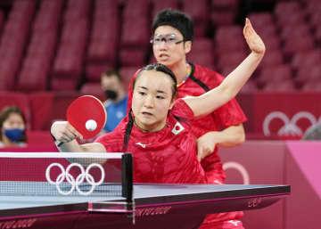 混合の水谷、伊藤組が準々決勝へ 卓球・24日 画像1
