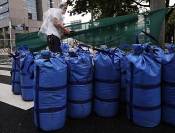 五輪開催地、強風や大雨に備え 宮城は誘導ボランティア中止 画像1