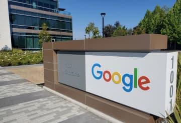 米グーグル、最高益2兆円 売上高も更新、広告増 画像1