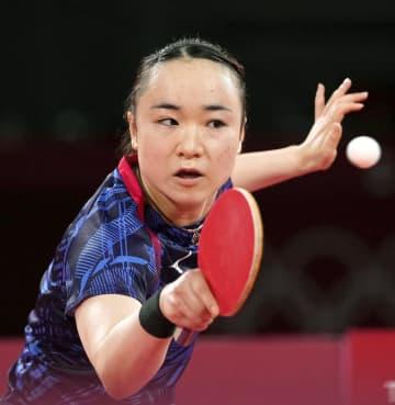 伊藤美誠、日本女子単で初の銅 卓球・29日 画像1