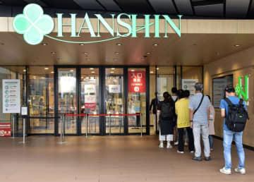 コロナで休業の阪神本店が再開 3日ぶり 画像1