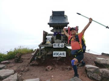 田中陽希さん、三百名山を踏破 3年7カ月かけ、人力で 画像1