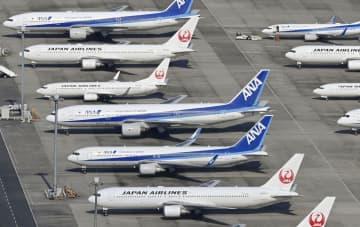 日航、579億円の赤字 4~6月期、合理化策が寄与 画像1