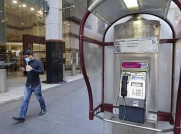 豪公衆電話、通話無料に 貧困、DV対策に活用 画像1