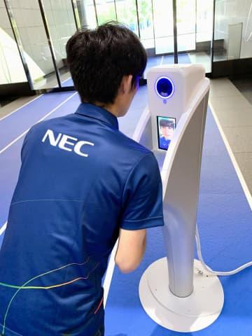 五輪、ドローンや顔認証を導入 先端技術で存在感 画像1