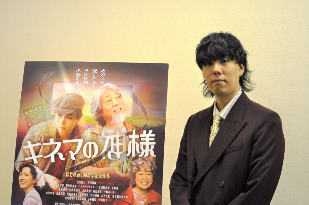 【インタビュー】映画『キネマの神様』野田洋次郎「この映画を映画館で見て、映画の神様に会ってほしいと思います」 画像1
