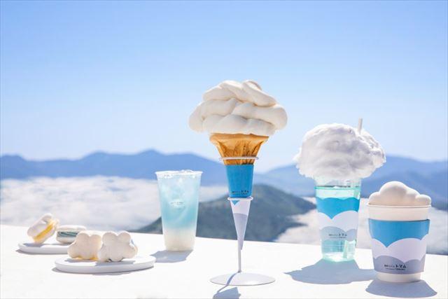 【星野リゾート トマム】「雲海テラス」リニューアルオープン!絶景をより間近に 画像4