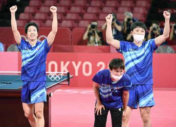 男子団体、日本が銅メダル 卓球・6日 画像1