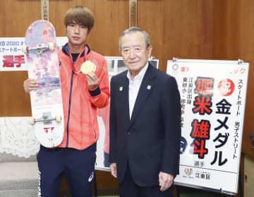 堀米、地元にスケボーパーク期待 東京・江東区長を表敬訪問 画像1