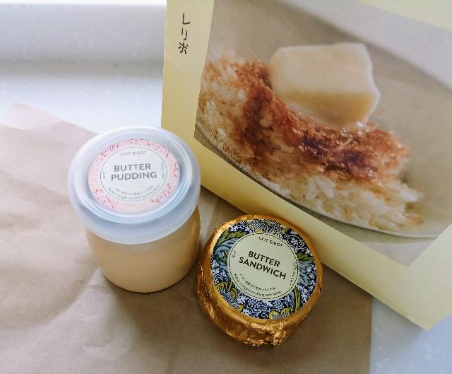 止まらないバターの勢い!スイーツ界の新星「レリボ」のバターサンドとプリンを実食【渋谷 東急フードショー限定】 画像1