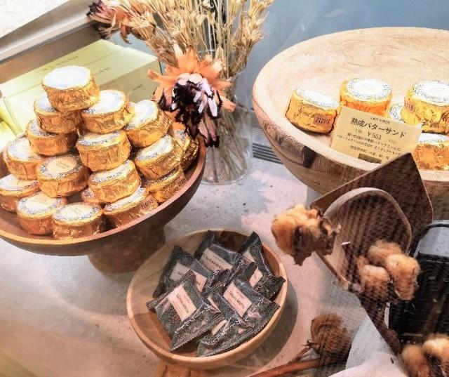 止まらないバターの勢い!スイーツ界の新星「レリボ」のバターサンドとプリンを実食【渋谷 東急フードショー限定】 画像3