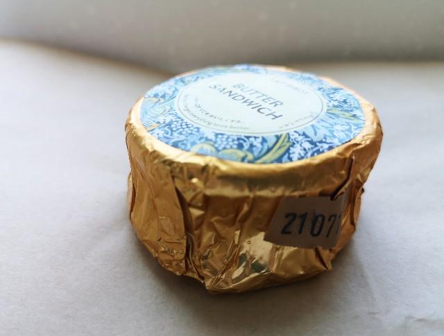 止まらないバターの勢い!スイーツ界の新星「レリボ」のバターサンドとプリンを実食【渋谷 東急フードショー限定】 画像5