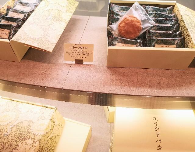 止まらないバターの勢い!スイーツ界の新星「レリボ」のバターサンドとプリンを実食【渋谷 東急フードショー限定】 画像15