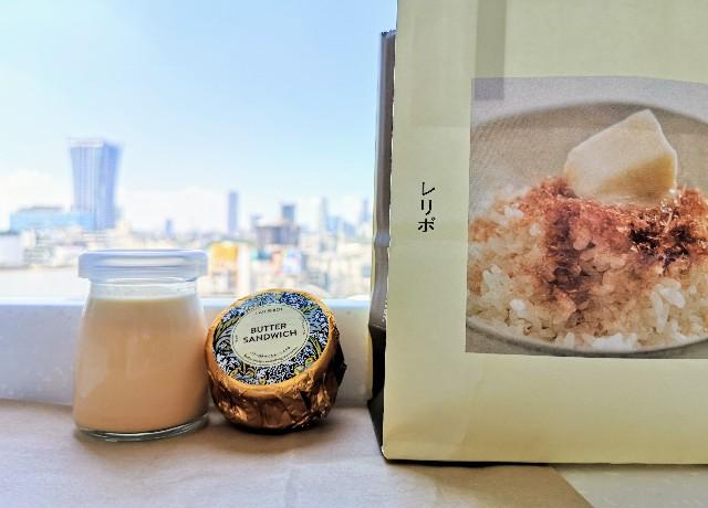 止まらないバターの勢い!スイーツ界の新星「レリボ」のバターサンドとプリンを実食【渋谷 東急フードショー限定】 画像17