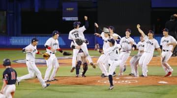 侍ジャパン、悲願の金メダル 米国破る、正式競技で初優勝 画像1